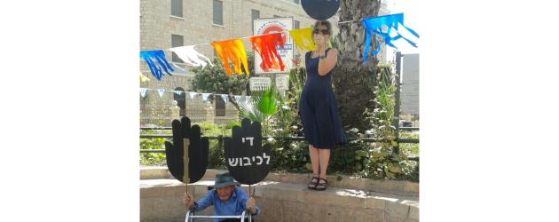 Izrael vs Izrael