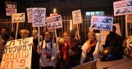 Izrael oddala się od demokracji – Na równi pochyłej ku republice weimarskiej