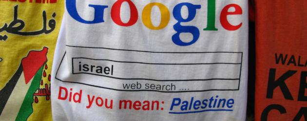 Palestyńskie Pokemony